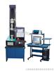 QJ210橡胶薄膜拉力试验机