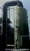 烟气脱硫吸收塔-湿法脱硫塔价格