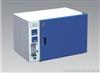 CP-1-160L二氧化碳培养箱(气套式)