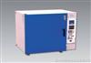 CP-1-160L二氧化碳培养箱(水套式)