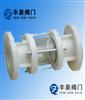 EI塑料视镜(RPP,UPVC,CPVC,PVDF)