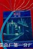 WDZ-HYAT53充油通信电缆WDZ-HYAT53|铠装通信电缆报价,