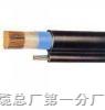 钢丝铠装矿用阻燃通信电缆MHYA32-电缆