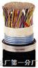 MHYBVMHYVBV矿用通信电缆|MHYVBV矿用信号电缆。,