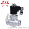 ZQDF蒸汽液用式电磁阀
