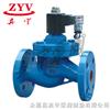 蒸汽电磁阀ZCZP