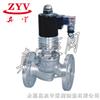 ZCG高温电磁阀