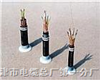 机床电缆KVVRP32系列床电缆