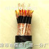 矿用阻燃通信电缆 MHYAV 矿用阻燃通信电缆 MHYAV.
