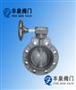 塑料涡轮蝶阀(RPP,PVC,PVDF,CPVC)
