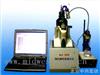 微机碱性氮测定仪   M128398