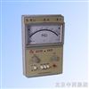 型号:XP67QZ3兆欧表(100V、250V、500V/0-500000MΩ M128070
