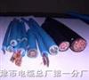 钢丝铠装矿用通信电缆MHYA32