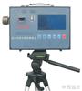 粉尘浓度测试仪/直读式粉尘浓度测量仪/全