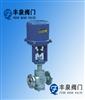 ZDLN电动直通双座调节阀