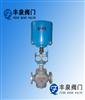 ZRSP(N)电动单(双)座调节阀