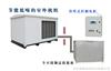 KDR-V9混凝土快速冻融试验机/快速冻融机