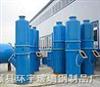 BTC,ZTC,BTL冲击式水浴脱硫除尘器