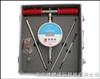 WG-VI填土密实度现场检测仪/填土密实度检测仪