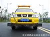北京激光平整度仪/激光平整度与构造深度仪