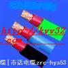 M电气设备用电缆M