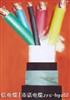 RVVZ通信电源电缆RVVZ