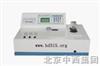NJXH-2A+金属元素分析仪M 363767
