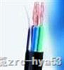 ZARVV RVV RVVZ ZRVVRZARVV RVV RVVZ ZRVVR 通信电源用阻燃软电缆