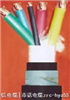 ZRVVR通信机房用阻燃软结构电缆(通信设备电源线)ZRVVR(6-240MM2)