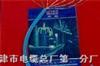 MHYV --1*2*7/0.28 矿用通信电缆--价格
