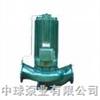 PBG型立式屏蔽管道泵|立式屏蔽泵|PBG屏蔽泵