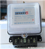 DDS825单相电子式电度表(铁底)