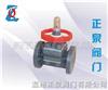 G41F-10SG41F-10S塑料隔膜阀