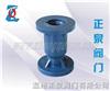 H41F-10SH41F-10S塑料止回阀(球芯式)