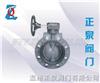 D371X-10SD371X-10S塑料涡轮蝶阀