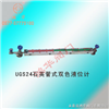 UGS24彩色石英管液位计