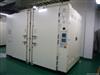 GDWS-系列小型步入式试验室