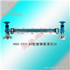 HG5-227-80玻璃管液位计