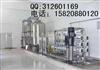 柳州去离子水设备,柳州去离子水设备系统