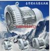 2HB610-AH16吸尘风机,吸尘气泵