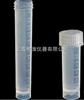 美国Axygen 5ml/10ml带盖灭菌运输管SCT-5ML-S/SCT-10ML-S