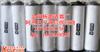 齐全0532140160普旭真空泵排气滤芯价格
