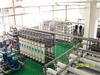 印染废水深度处置及回用设施系统