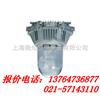 NFC9180@のNFC9180@のNFC9180-J100W@の防眩泛光灯@の上海厂家直销,欢迎来电咨询。