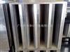 ZJ-HV活性炭组合式过滤器
