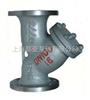 YFG型法蘭式含油污水過濾器