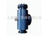 GCQ型自潔式排氣水過濾器