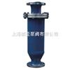 YTG(YTG-A)型氧氣過濾器|氣體過濾器