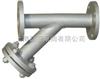 YG型不銹鋼管道式過濾器