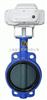 D971F对夹式电动调节蝶阀